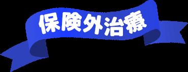 img_menu_03
