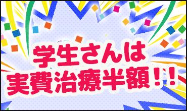 img_menu_04