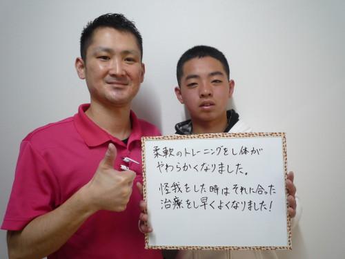 岡田琉希君2